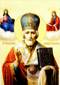 Святая икона Николай Чудотворец ПТ-321