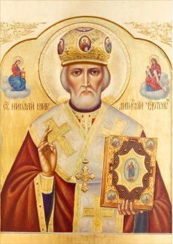 Святая икона Николай Чудотворец ПТ-322