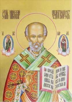 Святая икона Николай Чудотворец ПТ-323