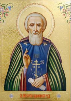 Святая икона Сергий Радонежский ПТ-327