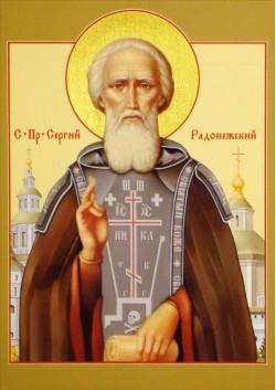 Святая икона Сергий Радонежский ПТ-328