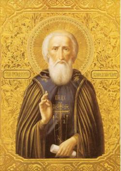 Святая икона Сергий Радонежский ПТ-329