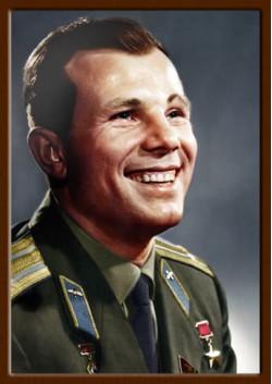Портрет Гагарина Ю.А. ПТ-12-3