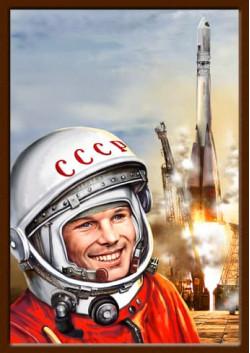 Портрет Ю.А. Гагарина ПТ-12-1