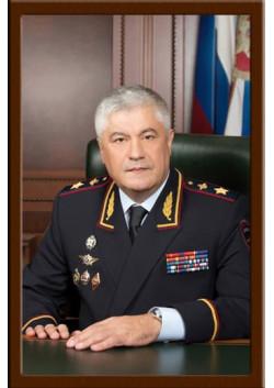 Портрет Колокольцева В.А. ПТ-7-1