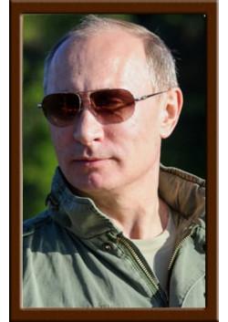 Портрет Путина ПТ-1-8