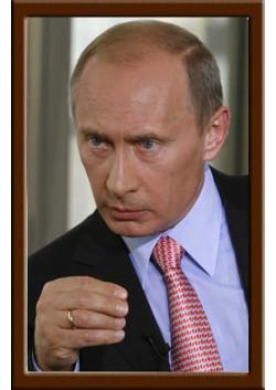 Портрет Путина ПТ-1-9