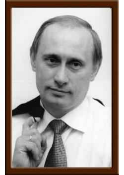 Портрет Путина ПТ-1-6
