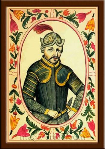 Портрет Рюрик (период правления 862-879гг.)