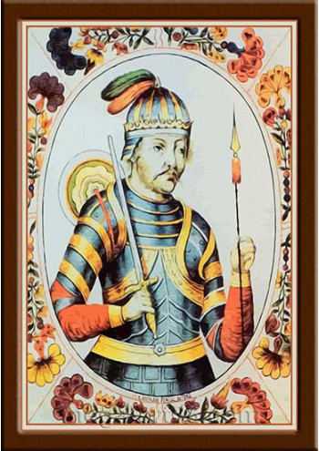 Портрет Игорь I (период правления 878-945гг.)