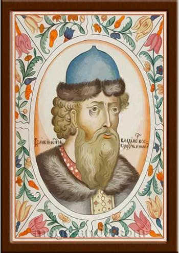 Портрет Владимир II Всеволодович (период правления 1094-1113гг.)