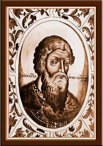 Портрет Игорь II Ольгович (период правления 1146г.)