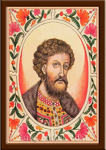 Портрет Ярослав II Всеволодович (период правления 1191-1246гг.)