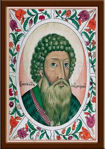 Портрет Иван I Данилович (период правления 1325-1340гг.)
