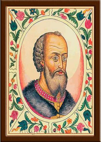 Портрет Василий I Дмитриевич (период правления 1389-1425гг.)