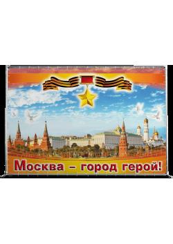 Пресс-волл на День Москвы ПВ-1