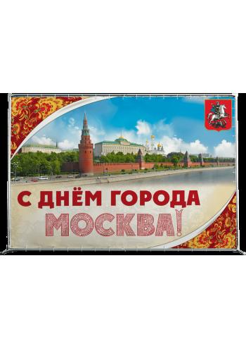 Пресс-волл на День Москвы ПВ-2