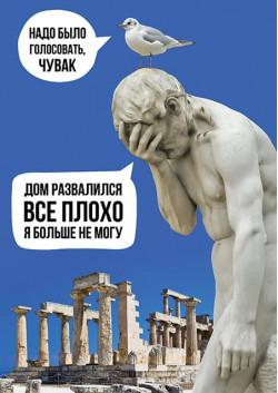 Плакат на выборы мэра Москвы ПЛ-19