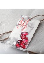 Новогодние поздравительные бирки-открытки на бутылки, подарки