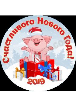 Наклейка к Новому году НК-2019-3