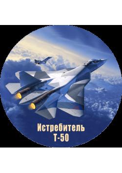 Подвесная двухсторонняя фигура на 23 февраля ПФ-20