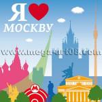 Магниты на День города Москвы