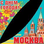 Угловые наклейки на День города Москвы