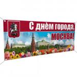 Баннеры на День города Москвы