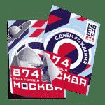 Концепция оформления ко дню города Москвы 2021 года