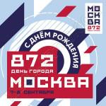 Концепция оформления ко Дню города Москвы 2019 года