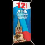 Баннеры вертикальные на День конституции Российской Федерации