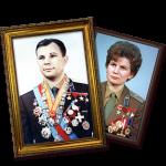Портреты «Герои космоса»