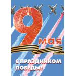 Концепция оформления Москвы на 9 мая, День Победы 2021 года