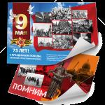 Стенгазеты ко Дню Победы в Великой Отечественной войне