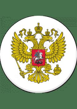 """Подвесная фигура """"Герб России"""" ПФ-001"""