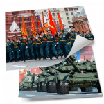 Постеры «Парад Победы»