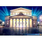 """Серия """"Театры России"""""""