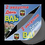 Угловые наклейки на День ВДВ, Воздушно-десантных войск