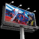 Билборды на 12 августа, День Военно-воздушных сил России