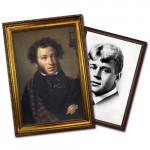 Серия портретов для школ