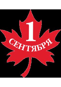 """Фигура резная """"Лист"""" ФР-2"""
