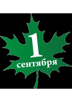 """Фигура резная """"Лист"""" ФР-4"""