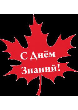 """Фигура резная """"Лист"""" ФР-5"""