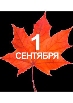 """Фигура резная """"Лист"""" ФР-12"""