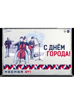 Пресс-волл в концепции оформления к Дню города Москвы 2018 ПВ-2018-2
