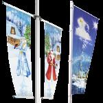 Флаги расцвечивания на Новый год