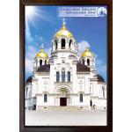 Картины «Соборы и Храмы России»
