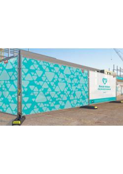 Баннер «Ваша новая поликлиника»