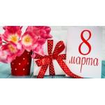 Оформление к 8 марта, Международному женскому дню