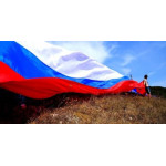 Оформление на День Государственного флага Российской Федерации